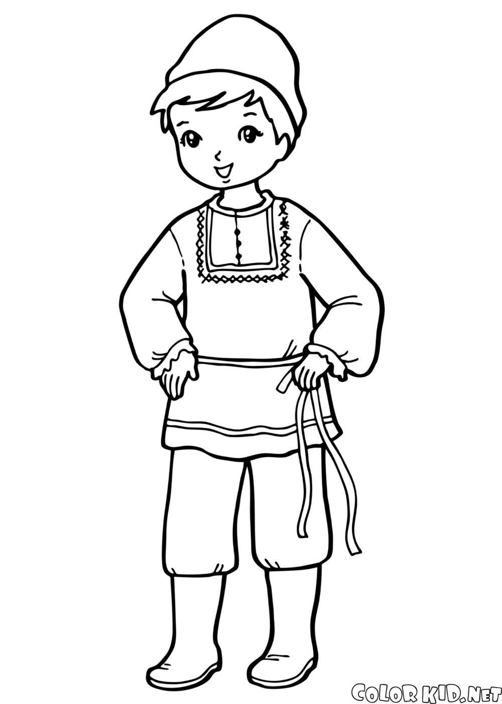 Ulusal kostüm çocuk