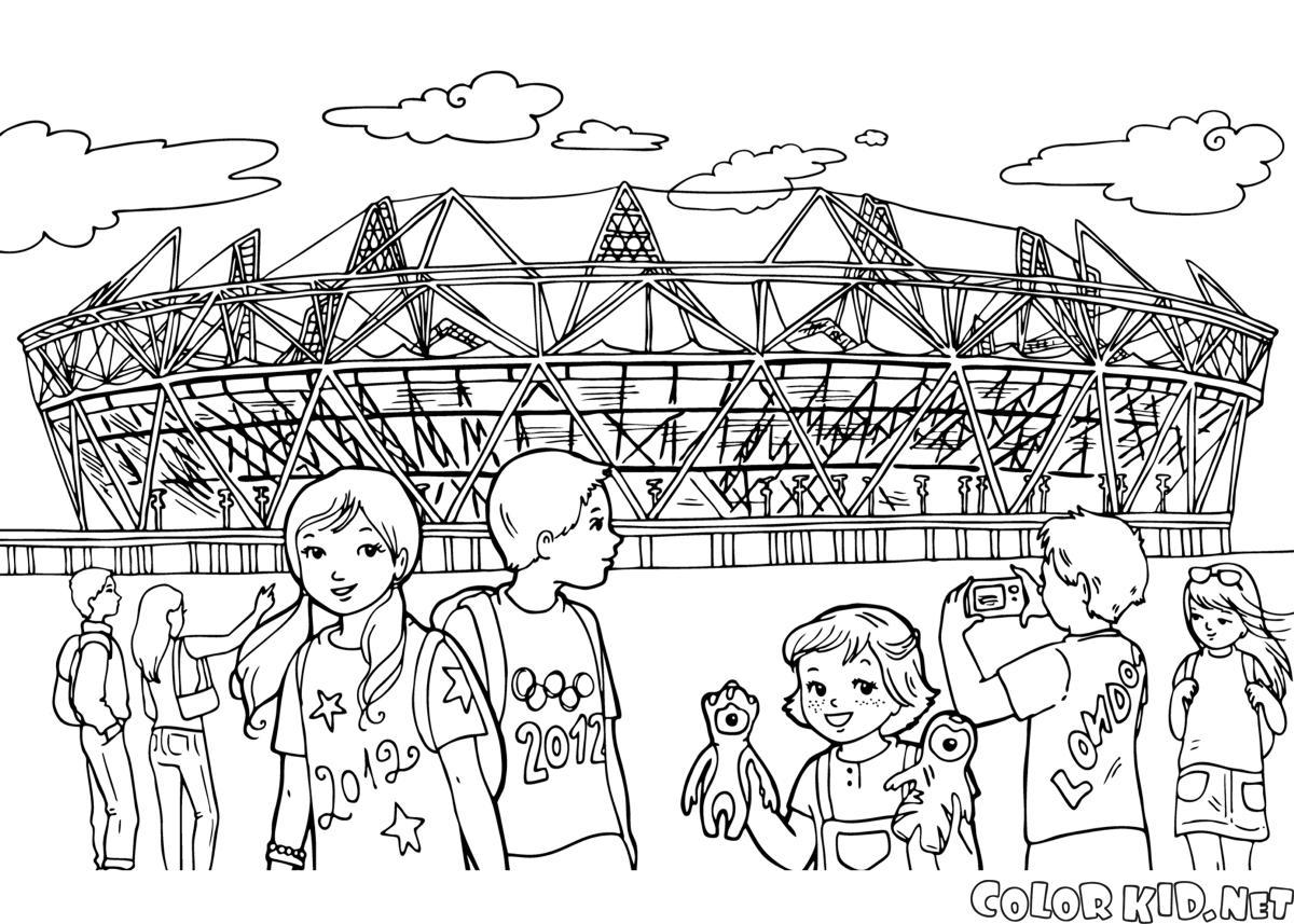 Olimpiyat Stadı