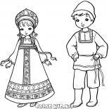 Rus çocukları