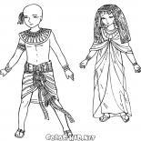 Eski Mısır Çocukları