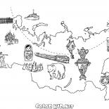 Rusya Of Haritası